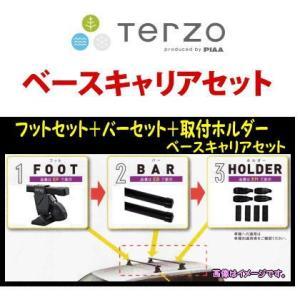 TERZO 日産セレナ C27/C26 ベースキャリアセット(EF14BLX+EB3+EH395) /自動車/キャリア/フット+バー+取付ホルダーセット|autocenter