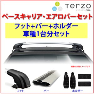 TERZO ホンダ フリード GB5〜8 用 エアロルーフキャリア取付4点セット 1台分<フットEF100A/バーEB108A+EB108A/ホルダーEH425>テルッツオ /自動車/キャリア|autocenter
