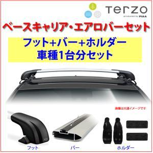 TERZO トヨタ ハリアー 60系 用 エアロルーフキャリア取付4点セット 1台分<フットEF100A/バーEB100A+EB100A/ホルダーEH405>テルッツオ /自動車/キャリア|autocenter