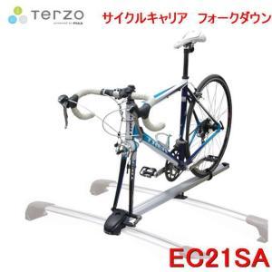 欠品中/7月下- TERZO EC21SA フォークダウンタイプ サイクルキャリア エアロバー・スクエアバー対応/自転車キャリア/テルツゥオ|autocenter