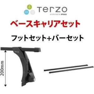 TERZO スズキ エブリィ(DA17V)ハイルーフ車 ベースキャリアセット(EF4TM+EB4) /自動車/キャリア/フット+バーセット|autocenter