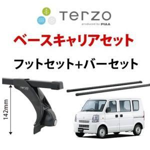 TERZO スズキ エブリィ(DA64V) 標準ルーフ車 ベースキャリアセット(EF3TM+EB3) /自動車/キャリア/フット+バーセット autocenter