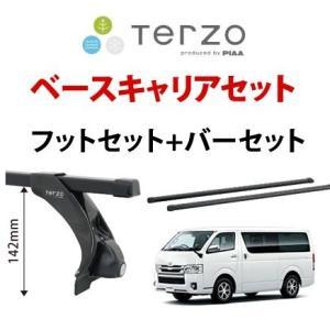 欠品中/5月下- TERZO トヨタ ハイエース(200系) 標準ルーフ車 ベースキャリア セット(EF3TM+EB4) /自動車1台分/フット バー 2点セット|autocenter