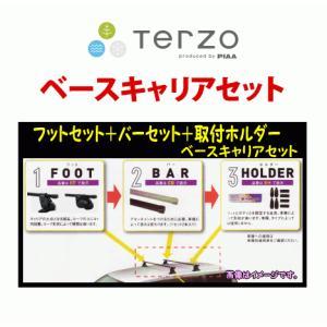 TERZO トヨタ ヤリスクロス(ルーフレール無し) ベースキャリアセット(EF14BL+EB2+EH453) /自動車/キャリア/フット+バー+取付ホルダーセット autocenter