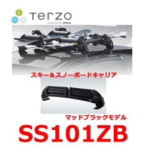 TERZO 品番:SS101ZB スキー&スノーボード専用キャリア ブラック TULIPA-Z ルーフオン用|autocenter