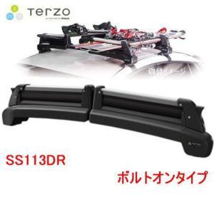 TERZO 品番:SS113DR スキースノーボード専用キャリア TULIPA-G4 ボルトオンタイプ /自動車/キャリア/スキー/スノーボード|autocenter