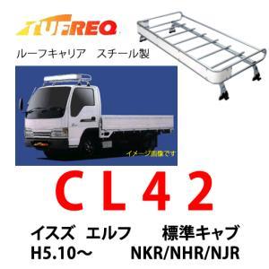 TUFREQ タフレック CL42 イスズ エルフ 標準キャブ NKR/NHR/NJR トラック用ルーフキャリア(代引不可)|autocenter