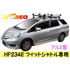 TUFREQ(タフレック) 品番:HF234E アルミ製ルーフラック ルーフキャリア 6本脚<トヨタ フィットシャトル用> 精興工業SEIKOH|autocenter