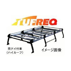 TUFREQ(タフレック) 品番:HH24 アルミ製ルーフキャリア 業務用ルーフラック 8本脚|autocenter