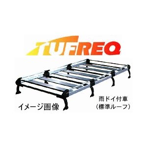 TUFREQ(タフレック) 品番:HL44 アルミ製ルーフラック <トヨタ タウンエースバン H20.2〜年 S402M >/精興工業/SEIKOH/ルーフキャリア(代引不可)|autocenter