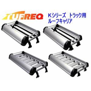 TUFREQ(タフレック) 品番:KF421B トラック用ルーフキャリア/精興工業/SEIKOH/ルーフラック(代引不可)|autocenter