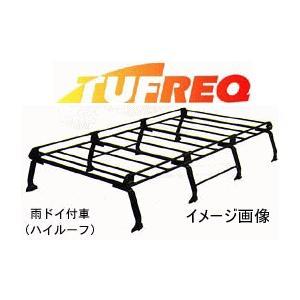 TUFREQ(タフレック) 品番:PF442A スチール製ルーフラック 雨ドイ無車用 <日産NV200バネット専用>/精興工業/SEIKOH/キャリア(代引不可)|autocenter