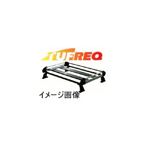 TUFREQ(タフレック) HE22F1 アルミ製ルーフキャリア 4本脚/精興工業SEIKOH 業務用ルーフラック(代引不可)|autocenter