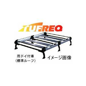 TUFREQ(タフレック) 品番:HL234D アルミ製ルーフキャリア ルーフラック <ホンダ バモス>/精興工業/SEIKOH/ルーフキャリア(代引不可)|autocenter
