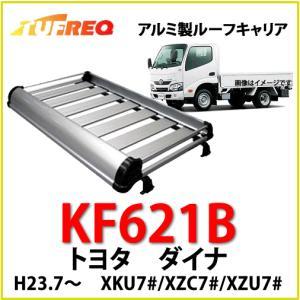 TUFREQ タフレック 品番:KF621B <トヨタ ダイナ H23.7〜 U70系> トラック用 アルミ製 ルーフキャリア/ルーフラック/自動車/キャリア(代引不可) autocenter