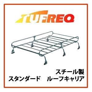 TUFREQ(タフレック) L276 業務用ルーフキャリア ベーシックモデル 6本脚(代引不可)|autocenter