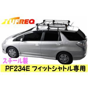 TUFREQ(タフレック) 品番:PF234E スチール製ルーキャリア <トヨタ フィットシャトル用>/精興工業/業務用ルーフラック(個人名宛不可/代引不可)|autocenter