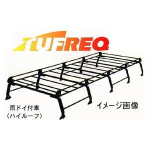 TUFREQ(タフレック) 品番:PH25 スチール製ルーフキャリア 10本脚/精興工業/SEIKOH/業務用ルーフラック(代引不可)|autocenter
