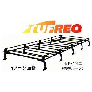 TUFREQ(タフレック) 品番:PL200 スチール製 ルーフキャリア  ハイエース など (個人名宛/代引き不可)|autocenter