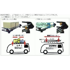 <新型 スズキ ジムニー(JB64W) 標準ルーフ車> TUFREQ(タフレック) 品番:PL437B スチール製 ルーフキャリア/ルーフラック/自動車/キャリア(代引不可)|autocenter|02