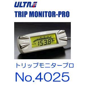 永井電子(ULTRA) トリップモニタープロ No.4025 (モニター)|autocenter
