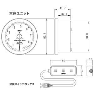 永井電子 ウルトラ(ULTRA) No.1930-01 8500 r.p.m クラブマンシリーズ ステッピングタコメーター|autocenter|02