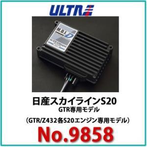 永井電子(ウルトラ)  No.9858 日産スカイラインS20 GTR専用モデル(GTR/Z432各S20エンジン専用モデル)/ULTRA/イグニッションシステム|autocenter