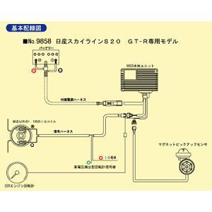 永井電子(ウルトラ)  No.9858 日産スカイラインS20 GTR専用モデル(GTR/Z432各S20エンジン専用モデル)/ULTRA/イグニッションシステム|autocenter|03