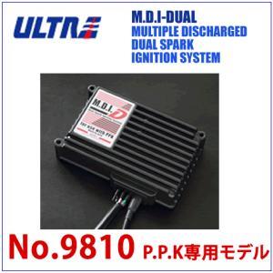 永井電子(ウルトラ) NO.9810 M.D.I−DUAL マルチプル・ディスチャージド・デュアル・スパーク・イグニッション・システム PPK対応モデル/ULTRA|autocenter