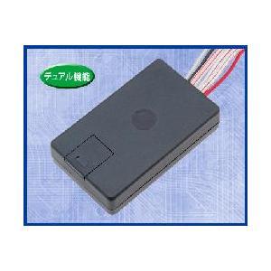 VISION(ビジョン) 318−085 5ポイント・ループセンサー (+/-)トリガーコンバータ(オプション)|autocenter