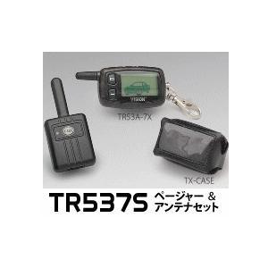 VISION 品番:TR537S ページャー&アンテナセット キラメック|autocenter