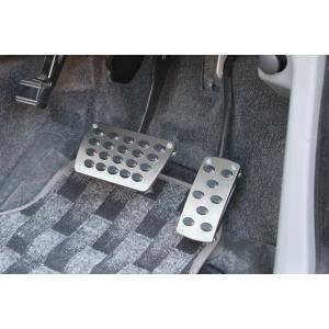 純正風ラグジュアリーアルミペダルAT用 高品質  pedal ペダルカバー ブレーキ アクセル フッ...
