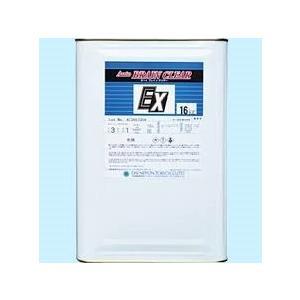 2液型ウレタンクリヤー 500g小分け販売 仕上げ用トップコート 自動車補修用塗料 |autogaragejustice