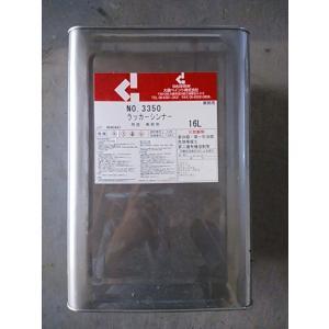 洗浄用ラッカーシンナー 500g小分け販売 |autogaragejustice