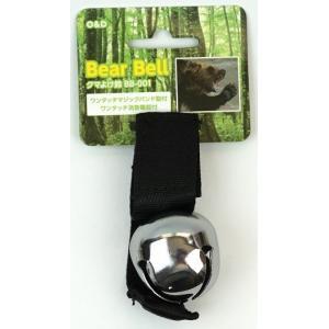【登山、ハイキングなどに!】 ●ストラップを利用してバックパックや服に簡単に取り付けられる熊鈴です。...