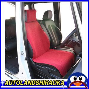 錦産業 AM-7361 Calm/カーム 前席用シートカバー リネン調生地 フリーサイズ (1枚入・...