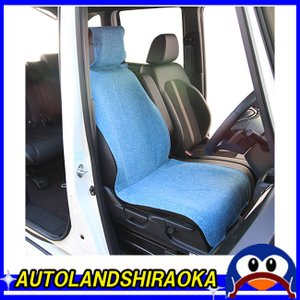錦産業 AM-7362 Calm/カーム 前席用シートカバー リネン調生地 フリーサイズ (1枚入・...