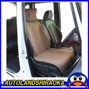 錦産業 AM-7363 Calm/カーム 前席用シートカバー リネン調生地 フリーサイズ (1枚入・...