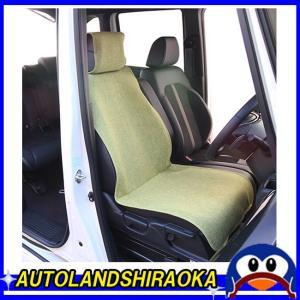 錦産業 AM-7364 Calm/カーム 前席用シートカバー リネン調生地 フリーサイズ (1枚入・...