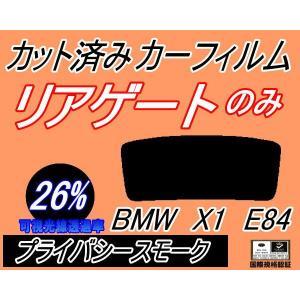 リアガラスのみ (s) BMW X1 E84 カット済み カーフィルム 【26%】 プライバシースモーク 車種別 スモークフィルム UVカット|automaxizumi