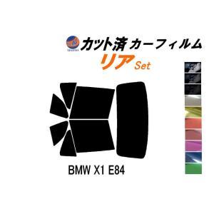 リア (s) BMW X1 E84 カット済み カーフィルム 【5%】 スーパーブラック 車種別 スモークフィルム UVカット|automaxizumi