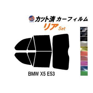 リア (b) BMW X5 E53 カット済み カーフィルム 【5%】 スーパーブラック 車種別 スモークフィルム UVカット|automaxizumi