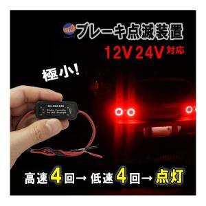 automaxizumi AUTOMAX izumi オートマックスイズミ AUTOMAXIZUMI