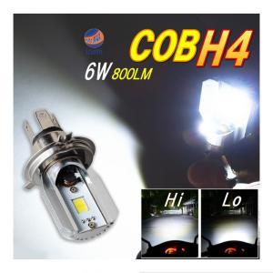 COB H4バルブ _Hi/Lo切替タイプ ホワイト バイク用ヘッドライト フォグランプ 形状 DC6V-80V COB面発光LED 12W 800lm 汎用LED オートバイ用 簡単取り付け 施工|automaxizumi