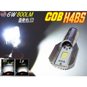 H4BS_Hi/Lo切替タイプ ホワイト バイク用ヘッドライト フォグランプ BA20D型 形状 DC6V-80V COB面発光LED 12W 800lm 汎用オートバイ用バルブ 簡単取り付け|automaxizumi