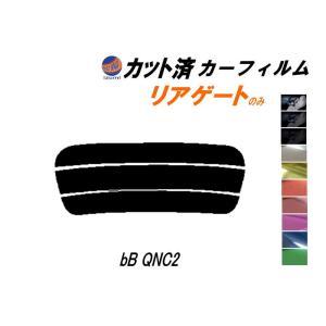 【送料無料】 リアガラスのみ (s) bB QNC2 カット済み カーフィルム 【5%】 スーパーブラック 車種別 スモークフィルム UVカット|automaxizumi