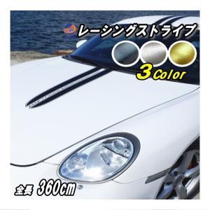 レーシングストライプ WLine (ヘア黒)_6本Set ブラック/ブラッシュド ヘアラインシート/全長360cm/ボンネット ライン ステッカー|automaxizumi