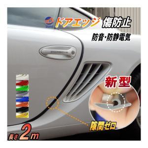 シリコン ドアモール (h型) 灰// グレー 長さ1m  (100cm) 新型 汎用 エッジガード 3M社製 両面テープ 貼付済 風切音 静電気 防止|automaxizumi