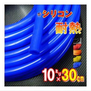 ★シリコン (8mm) 赤 2m メール便 送料無料 シリコンホース 耐熱 汎用 内径8ミリ Φ8 レッド バキューム ラジエター インダクション ターボ ラジエーター|automaxizumi