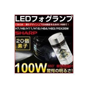 送料無料 LED CREE社 80W ハイパワー  爆光 フォグランプ LEDバルブ  【PSX26W】 ホワイト|autoone
